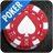 icon World Poker 1.125