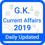icon GK & Current Affairs 2017, GK Tricks, SSC, IBPS