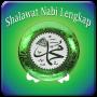 icon Shalawat Nabi Terlengkap