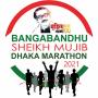 icon Bangabandhu Dhaka Marathon