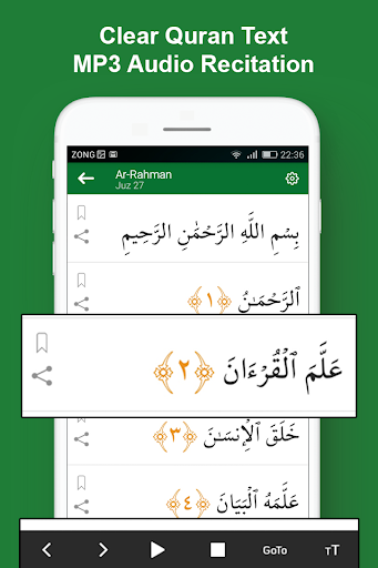 Easy Quran Mp3 Audio Offline Complete with Qibla