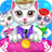 icon Cute Kitty Pet Care Activities 1.0
