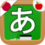 icon Japanese Hiragana Handwriting