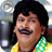 icon Tamil Comedy 2.4