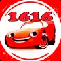 icon 1616대리운전