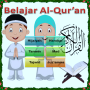 icon Belajar Mengaji Al Quran