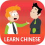 icon Learn Chinese daily - Awabe