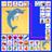 icon Onet Animal 1.4.5