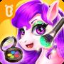 icon Little Panda: Pony Care Club