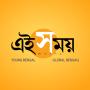 icon Ei Samay - Bengali News Paper