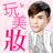 icon com.nineyi.shop.s000770 2.41.0