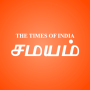 icon Tamil News India - Samayam