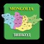 icon Mongolia ZipCode