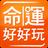 icon com.nineyi.shop.s001235 2.54.0