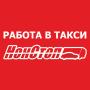 icon Работа в такси Екатеринбург