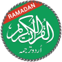 icon Quran with Urdu Translation