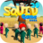 icon Squid Game 3D 2021 1.2