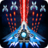 icon Space Shooter 1.389