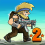 icon Metal Soldiers 2