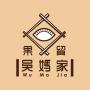 icon com.nineyi.shop.s000850