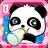 icon com.sinyee.babybus.care 8.52.00.00