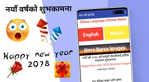 शुभकामना -Happy New Year(Naya Barsa) 2078 Status
