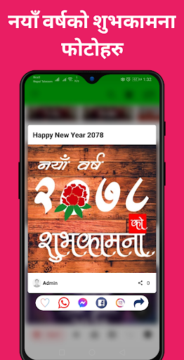 Happy New Year(नया वर्ष) 2078 Wishes Status Images