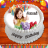 icon Photo On Cake 1.47