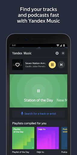 Yandex.Navigator