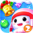 icon IceCrush2 2.1.5