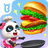 icon com.sinyee.babybus.restaurant 8.56.00.00