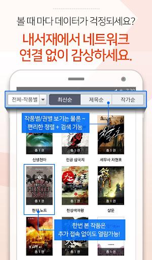 Cartoon Comics - Daily Free Cartoons, Free Novel Apps