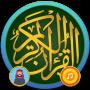 icon El Sagrado Corán