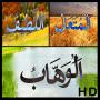 icon Name of allah livewallpaper HD