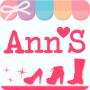 icon Ann'S專屬於妳的美鞋顧問