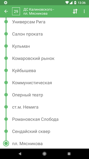Minsk Transport - timetables