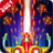 icon Space WarriorsShoot Plane 2