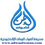 icon ADWAA
