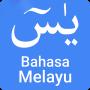 icon Surah Yasin Bahasa Melayu