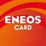 icon ENEOSカードアプリ