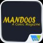 icon Mandoos English Magazine