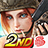 icon Rules of Survival 1.367157.367639