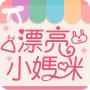 icon com.nineyi.shop.s001172