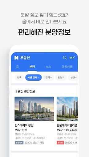 Naver Real Estate