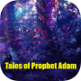 icon Tales of Prophet Adam