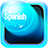 icon Spanish Bubble Bath 2.9