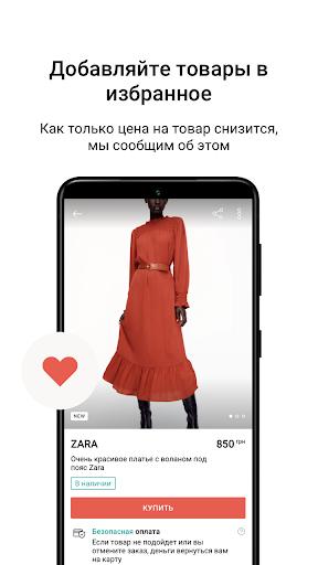 Shafa.ua - clothes, shoes and accessories