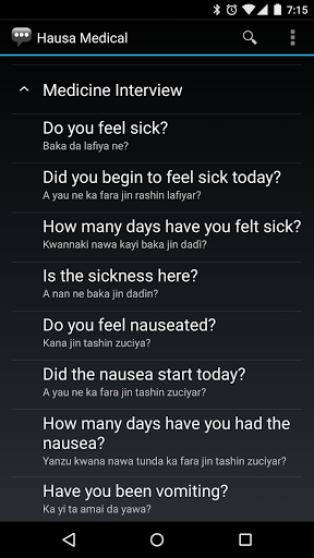 Hausa Medical Phrases - Works offline
