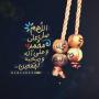 icon أدعية إسلامية بدون نت