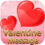 icon Valentine Message 2021